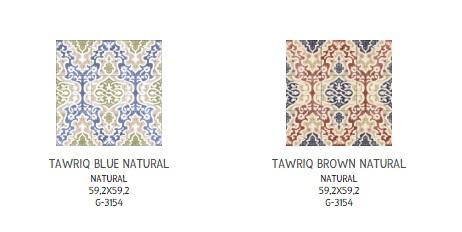 Aparici Tawriq brown 60x60
